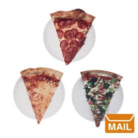 【 メール便 】 コースター セット 紙 かわいい ピザ 【KIKKERLAND/キッカー ランド】 Pizza Coasters おもしろ雑貨 キッチン雑貨 ホームパーティ ピザ コースター 紙 海外 デザイン / WakuWaku