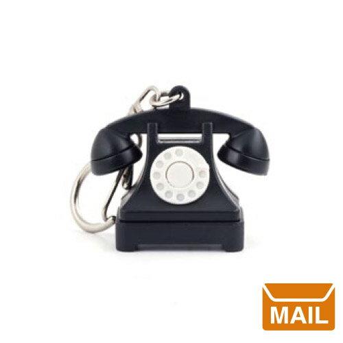 【 メール便 】 電話 キーホルダー テレフォンキーチェーン 【 KIKKERLAND / キッカーランド 】Telephone Keychain 音がなる / WakuWaku