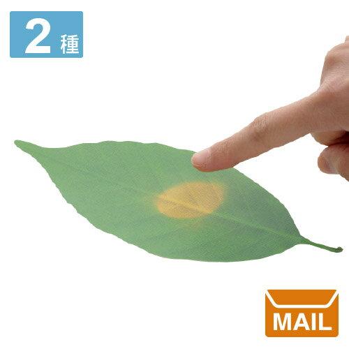 【 メール便 】 ウォールデコ おしゃれ かわいい 温度計 葉っぱ 体温 リーフ 【 +d / アッシュコンセプト 】Leaf ウォールデコレーション サーモメーター 不思議 色が変わる / WakuWaku