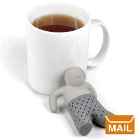 【 メール便 】 ティーストレーナー かわいい Mr.TEA 茶漉し 紅茶 緑茶 出し カップ 【Fred/フレッド】おもしろ雑貨 MR TEA INFUSER マグカップ 楽しい 海外 デザイン シリコン プレゼント ミスター ティー / WakuWaku