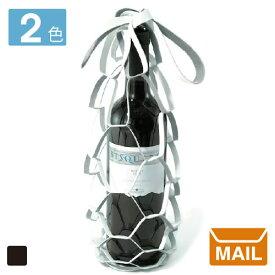 【 メール便 】 ワインバッグ ワインボトルバッグ レザー 革 ボトル バック ワイン 高級 ケース 持ち運び ホームパーティ ブラック ホワイト 白 黒 おしゃれ プレゼント 日本製 ワインバック / WakuWaku