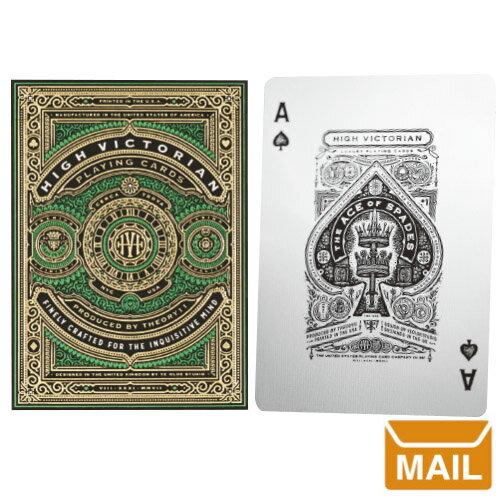 【 メール便 】 トランプ カード おしゃれ マジック ビクトリア プレイングカード 【 theory11 セオリー 11 】High Victorian playing cards カード マジシャン プレミアム / WakuWaku