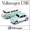 ( あす楽 ) ( 送料無料 ) フォルクスワーゲンビートル USB 【 ZEROBASIC 】 Volkswagen Beetle USB 4GB USB メ...