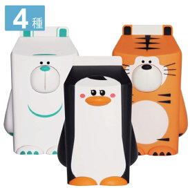 おもしろ プレゼント フリッジィズー キュー ( Q ) 冷蔵庫 しゃべる 話す 動物 【 Fridgeezoo Q 】フリッジィ ズー ペンギン シロクマ 英語 雑貨 かわいい 喋る 動物 海外 白くま 景品 選べるモード / WakuWaku