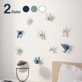 【 メール便 】 ウォールデコ おしゃれ デコレーション ウォールステッカー ハミングバード 鳥 【 Umbra/アンブラ 】Hummingbird 壁 シール ステッカー 海外 デザイン ウォール アート 簡単 / WakuWaku