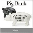 ( あす楽 ) ハムズ スタンディング ピッグ バンク ブタ 豚 貯金箱 アンティーク Hams Standing Pig Bank 加工 鉄製 かわいい おし...