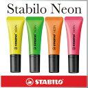 ( あす楽 ) おもしろ文具 スタビロ ネオン 蛍光ペン チューブ 【 STABILO / スタビロ 】 STABILO NEON セット カラ…