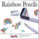 ( あす楽 ) おもしろ文具 鉛筆 ペンシル レインボーペンシル 虹 Rainbow Pencils 削りカス レインボー 虹になる ダンカン ショットン イギリス デザイン おしゃれ 子供 プレゼン
