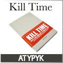 ( あす楽 ) おもしろ文具 ノート 暇つぶしノート キルタイム 無駄時間 Kill Time Playing Book 落書き 海外 洋書 【 Atypyk ...