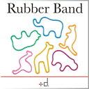 ( あす楽 ) アニマルラバーバンド Zoo 24pギフトボックス 【 +d / アッシュコンセプト 】 Animal Rubber Band おしゃれ おもし...