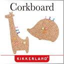 ( あす楽 ) コルクボード マグネット キリン ハリネズミ 動物 【 KIKKERLAND/キッカーランド 】Corkboard Magnetic かわいい ...