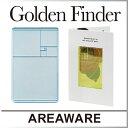 ( あす楽 ) 黄金比 ファインダー ゴールデン セクション ファインダー 【 AREAWARE 】Golden Section Finder おもしろ文具 文...