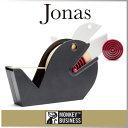 ( あす楽 ) ジョナス テープディスペンサー テープカッター 魚 クジラ 大巻 サイズ 【 MONKEY BUSINESS/モンキービジネス 】 Jonas ...