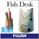 ( あす楽 ) 魚 ペン立て ペンスタンド メガネ スタンド フィッシュデスクホルダー Fish Desk Holder 【 Fiiiiish / フィッシュ】...