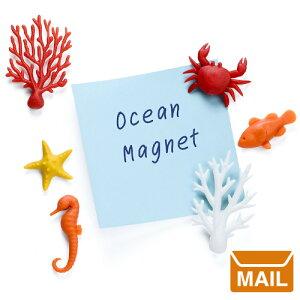 【 メール便 】 磁石 かわいい 強力 海 ビーチ オーシャン マグネット ( カニ サンゴ )【 QUALY / クオーリー 】 ECOLOGY Magnet おもしろ 文房具 / WakuWaku