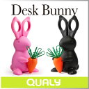 ( あす楽 ) ハサミ はさみ 鋏 かわいい ウサギ 便利 クリップ ホルダー デスク バニー 【 QUALY / クオーリー 】 DESK BUNNY デスク...