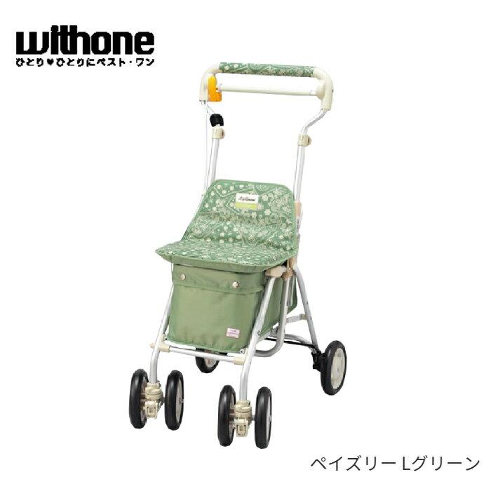 【送料無料】象印ベビー シルバーカー ライトミニ NW ペイズリー Lグリーン