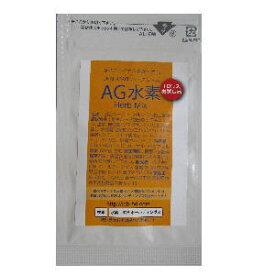 【送料無料】お試し水素 サプリ糖化ケアサプリメント AG水素ハーブmix 3日分(10粒)初回限定サイズ