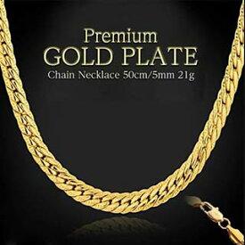 ネックレス メンズ チェーン レディース シルバー シンプル ゴールド 金属アレルギー ポイント消化 500円 送料無料 ポイント10倍