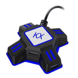コンバーター ps4 switch スイッチ xim APEX キーボード ゲーム 変換 アダプタ