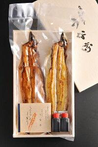 炭焼うなぎセット(蒲焼1尾・白焼1尾)