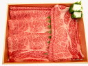 【近江牧場直送】近江牛 しゃぶしゃぶ500g 肩ロース【送料無料】 ギフト 肉 和牛 内祝い 高級食材 贈り物 グルメ 母の日 父の日 誕生日…