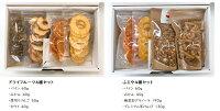 【富山名物】昆布うどん約6人前【送料無料】ギフト麺お中元父の日内祝い高級食材贈り物グルメプレゼントお取り寄せセット