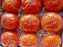 【お歳暮限定】奈良県五條市「柿部会」の貯蔵柿 4kg【送料無料】 フルーツ 果物 ギフト お歳暮 内祝い お礼 お見舞い お祝い 高級食材 …