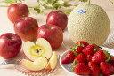 【お歳暮限定】マスクメロン&冬のイチゴ&りんご詰合せ【送料無料】 フルーツ 果物 ギフト お歳暮 内祝い お礼 お見舞い お祝い 高級…