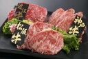 【お歳暮特集】日本三大和牛食べ比べ 600g(松阪牛・神戸牛・近江牛) しゃぶしゃぶ・すき焼き用【送料無料】 お歳暮 お中元 ギフト 肉…