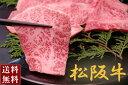 松阪牛焼き肉 500g カルビ【送料無料】 三重 ギフト 牛肉 お返し 和牛 内祝 高級食材 贈り物 グルメ 誕生日 プレゼント BBQ バーベキュー