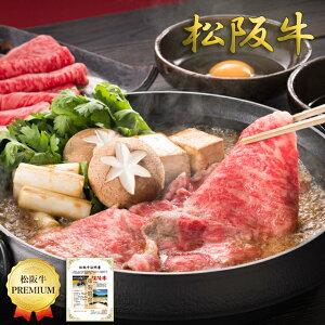 【松阪牛】すき焼き肉1500gロース肩ロース【松坂牛】【楽ギフ_のし宛書】