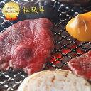 【送料無料】松阪牛焼肉たっぷり1000g!神戸牛・米沢牛・前沢牛・近江牛・飛騨牛・但馬牛とは別格!三重 ギフト お中元 御中元 夏ギフト …