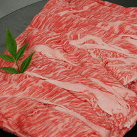 松阪牛しゃぶしゃぶ肉料理写真