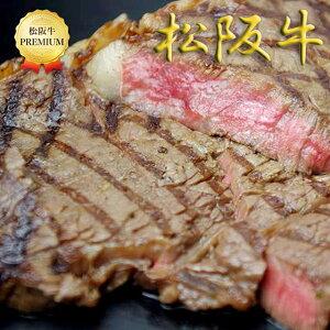 松阪牛 ステーキ肉1000g分ご予算・人数様に合わせて、貴方だけのセットも作れちゃいます!【楽ギフ_のし宛書】