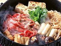松阪牛すき焼き肉400gご予算・人数様に合わせて、貴方だけのセットも作れちゃいます♪【松坂牛】