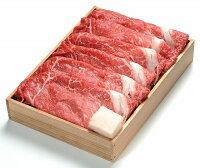 【松阪牛】しゃぶしゃぶ肉900gご予算・人数様に合わせて、貴方だけのセットも作れちゃいます♪【松坂牛】【楽ギフ_のし宛書】