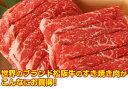 【松阪牛】すき焼き肉400gご予算・人数様に合わせて、貴方だけのセットも作れちゃいます♪【松坂牛】【楽ギフ_のし宛書】