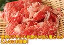 【松阪牛】切り落とし肉700gご予算・人数様に合わせて、貴方だけのセットも作れちゃいます♪【松坂牛】【楽ギフ_のし宛書】