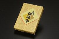 【初回限定】【松阪牛】しゃぶしゃぶ肉300g4980円【松坂牛】