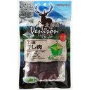 北海道ベニスン (Venison) エゾ鹿干し肉 40g