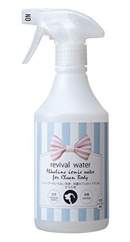 オーアールピー (O・R・P) リバイバルウォーター シャンプーのいらない洗浄・除菌のアルカリイオン水 からだ用 500ml