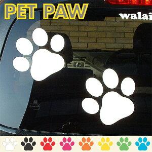 犬 猫 足跡シール ペットPAW(足あと)ステッカーカー 自動車 ウインドー 肉球 動物 ボード デカール シール 足跡 ステッカー 車 バイク スーツケース