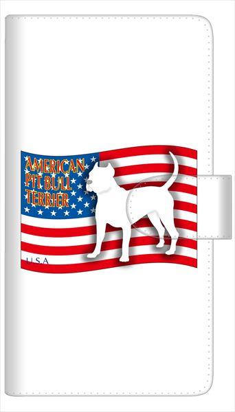 AQUOS sense SH-01K SHV40 ケース 全機種対応 手帳型 スマートフォンケース 多機種対応【アメリカンピットブルテリア】iPod touch 6 Xperia Z5 compact SO-02K SO-01K SH-01K iPhone6横開き 革 レザーケース カバー 手帳式 ペット イヌ