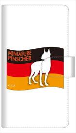 AQUOS sense SH-01K SHV40 ケース 全機種対応 手帳型 スマートフォンケース 多機種対応【ミニチュアピンシャー(ミニピン)】iPod touch 6 Xperia Z5 compact SO-02K SO-01K SH-01K iPhone6横開き 革 レザーケース カバー 手帳式 ペット イヌ