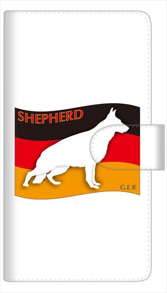 AQUOS sense SH-01K SHV40 ケース 全機種対応 手帳型 スマートフォンケース 多機種対応【ジャーマンシェパード】iPod touch 6 Xperia Z5 compact SO-02K SO-01K SH-01K iPhone6横開き 革 レザーケース カバー 手帳式 ペット イヌ