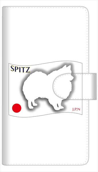 AQUOS sense SH-01K SHV40 ケース 全機種対応 手帳型 スマートフォンケース 多機種対応【スピッツ】iPod touch 6 Xperia Z5 compact SO-02K SO-01K SH-01K iPhone6横開き 革 レザーケース カバー 手帳式 ペット イヌ