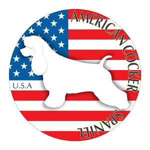 アメリカンコッカースパニエル 横向きグッズ ステッカーまる 《Sサイズ(3枚セット)》 ステッカー シール デカール シルエット 車 カー シール デカール 犬 いぬ イヌ シルエット 影 リア