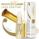 【楽天ランキング1位獲得】BEAUTE Rroir lash coating essence 10ml ルアー ラッシュコーティング 美容成分配合 ま…