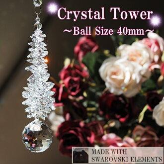 Crystal Tower (크리스탈 타워) 40mm 스와로브스키 산 캐 챠 [스와로브스키 시리즈의 산 캐 챠 선물 스와로브스키 산 캐 챠 반짝반짝 스와로브스키 산 캐 챠 선물 스와로브스키 산 캐 챠]